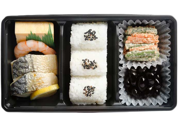 Cơm Hộp Nhật Bản
