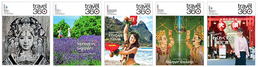 travel360 magazines